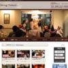 写真;ダイニングトモリ様のホームページ