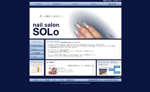 写真:ネイルサロンSolo様のホームページ