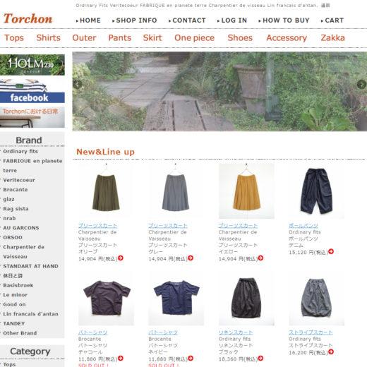 写真:Torchon様のホームページ