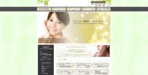 写真:B&K様のホームページ