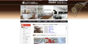 写真:福山キッチン装飾様のホームページ