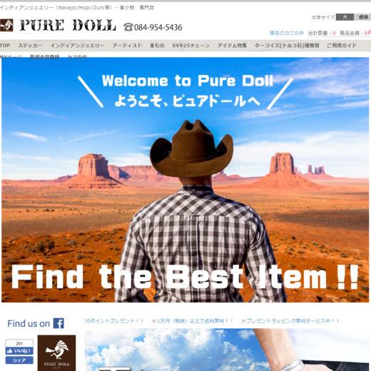 写真:PUREDOLL様のホームページ