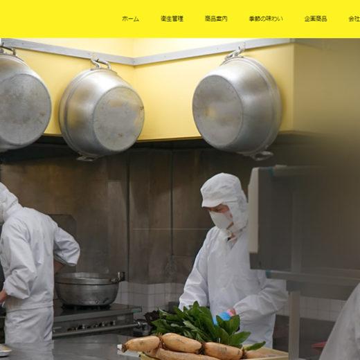 写真:キッチンヘルプ様のホームページ