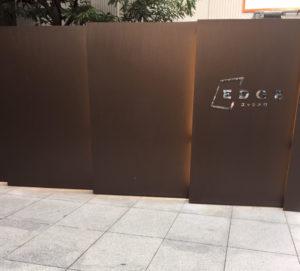 写真:大阪市のオフィス